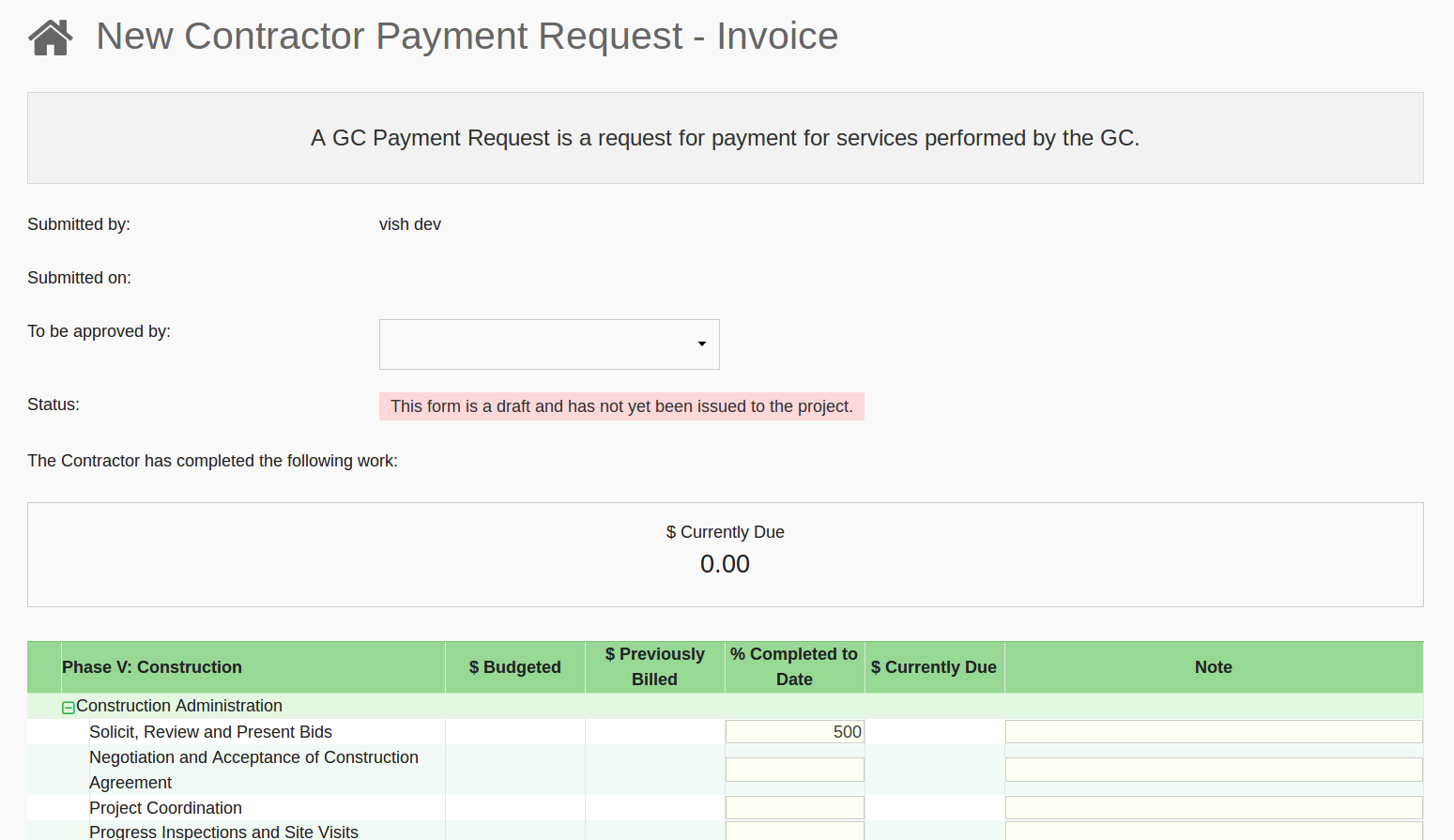 Gc payment request